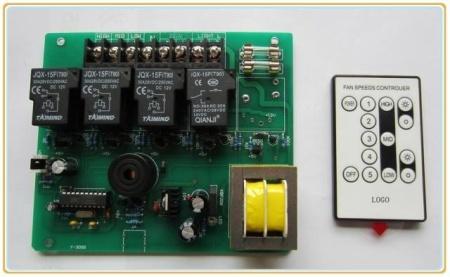 ffu 层流罩 洁净棚 电机 风机 红外遥控控制器 电路板
